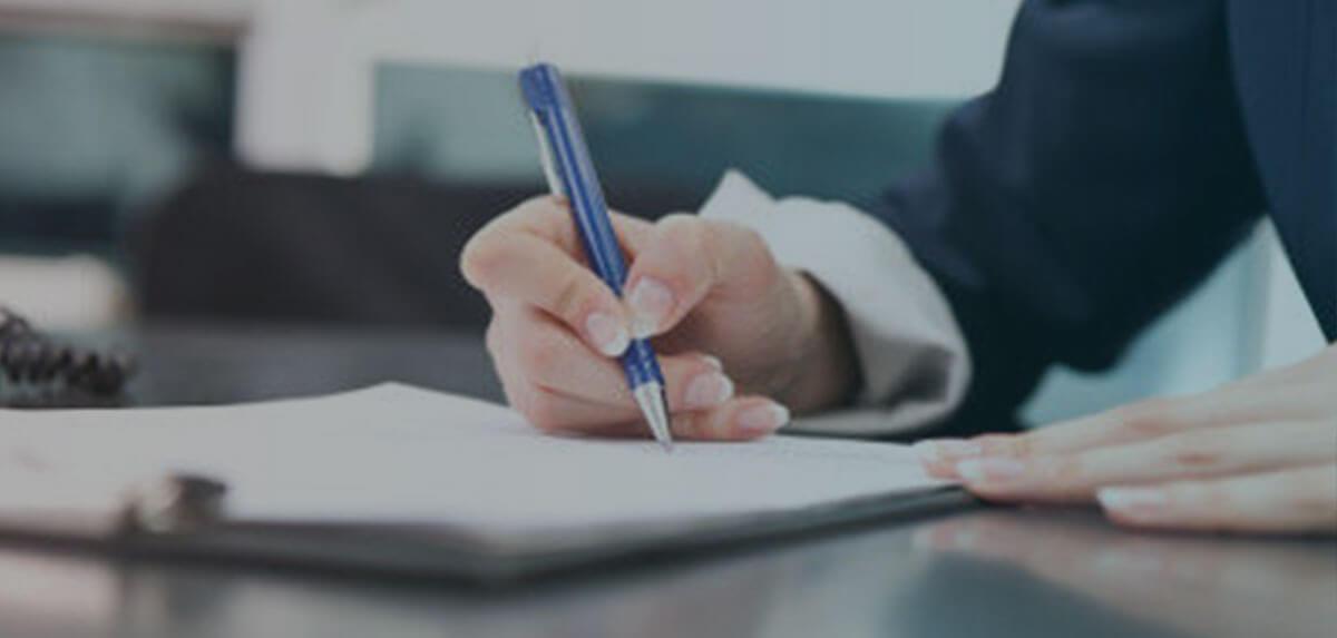 консультация по документам